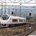 Photos: 常磐線 E657系K6編成 20M 特急ひたち20号 品川 行 2020.04.21 (1)