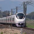 Photos: 常磐線 E657系K14編成 「つながる常磐線」ラッピング 5M 特急ひたち5号 いわき 行 2020.05.02