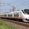 Photos: 常磐線 E657系K13編成 76M 特急ときわ76号 品川 行 2020.05.17