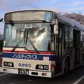 茨城交通 水戸200か1974 かさま周遊観光バス