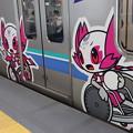 東京臨海高速鉄道70-000形「TOKYO2020」ラッピング