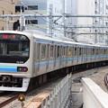 埼京線 東京臨海高速鉄道70-000形Z7編成