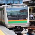湘南新宿ライン E233系3000番台U227編成