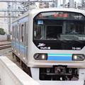 埼京線 東京臨海高速鉄道70-000形Z8編成 (2)