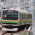 Photos: 湘南新宿ライン E231系1000番台K-36編成