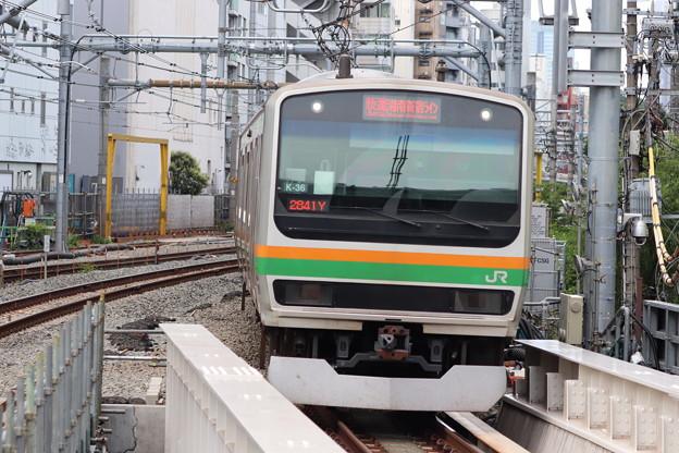 Photos: 湘南新宿ライン E231系1000番台K-36編成 (2)