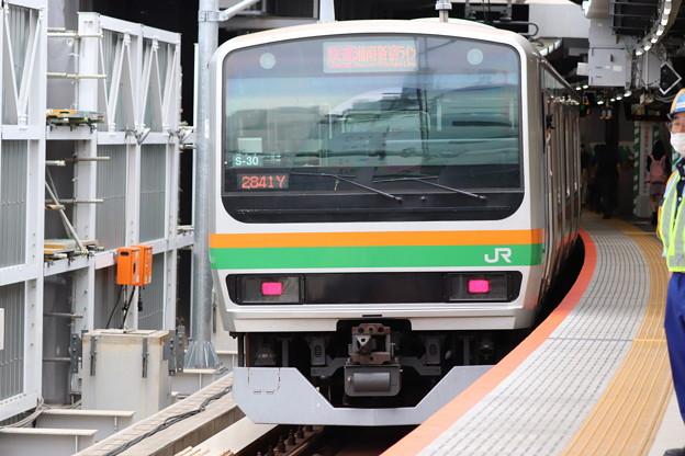 湘南新宿ライン E231系1000番台S-30編成