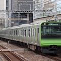 Photos: 山手線 E235系トウ40編成