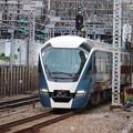 Photos: 東海道線 E261系RS2編成 サフィール踊り子