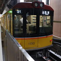 東京メトロ銀座線 1000系1133F (1)