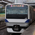 Photos: 水戸線 E531系3000番台K551編成 757M 普通 友部 行 後追い 2020.07.06