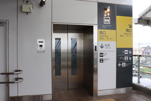 Photos: 常磐線 神立駅西口 エレベーター