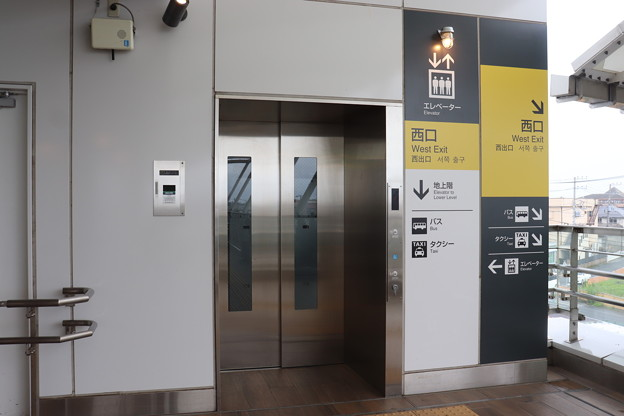 常磐線 神立駅西口 エレベーター