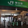 Photos: 常磐線 神立駅 改札口