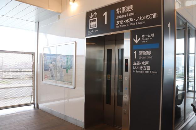 常磐線 神立駅1番線ホーム エレベーター