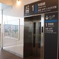 Photos: 常磐線 神立駅1番線ホーム エレベーター