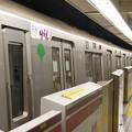 Photos: 都営地下鉄大江戸線 12-000形