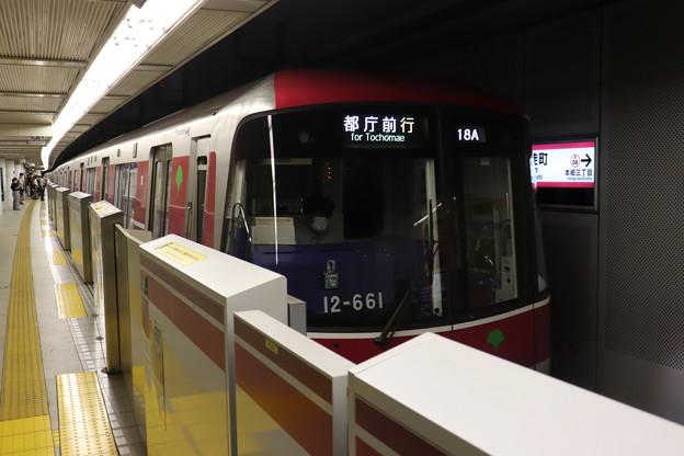 都営地下鉄大江戸線 12-600形12-661F