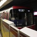 Photos: 都営地下鉄大江戸線 12-600形12-661F