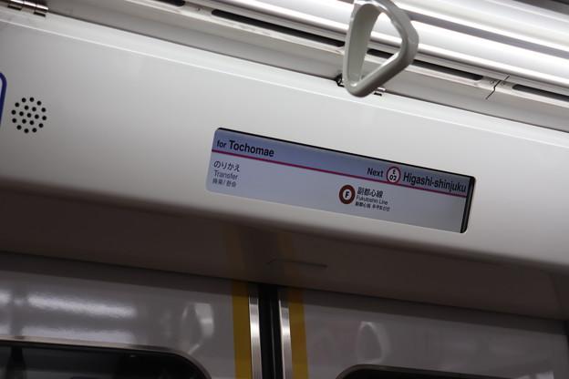 Photos: 都営12-600形 車内LCD (5)