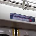 Photos: 都営12-600形 車内LCD (6)