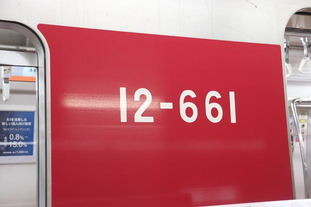 都営12-661F 12-661 車番表記 外