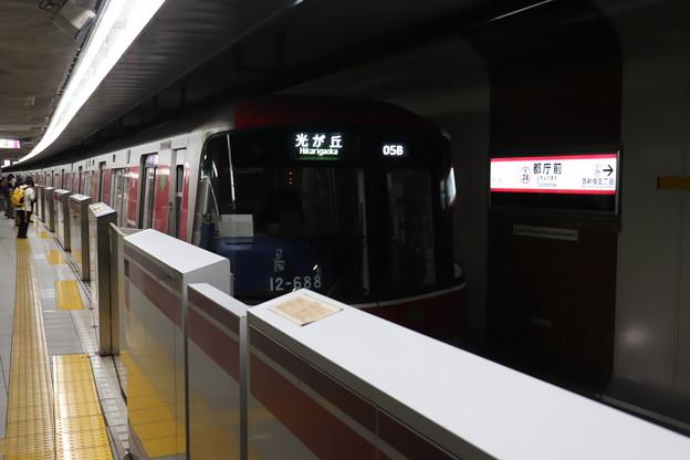 都営地下鉄大江戸線 12-600形12-681F