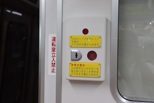 都営12-600形 ドアコックボタン