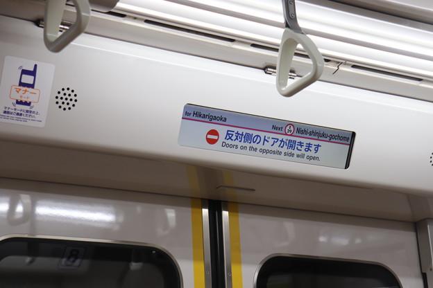 Photos: 都営12-600形 車内LCD