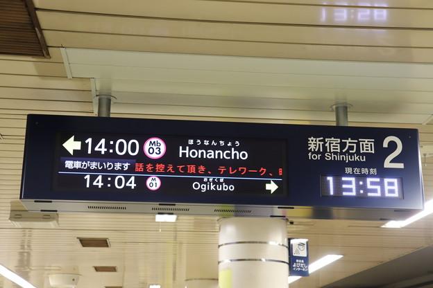 東京メトロ丸ノ内線 池袋駅2番線 発車案内表示器