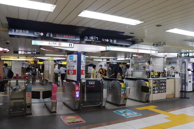 東京メトロ丸ノ内線 東京駅 改札口