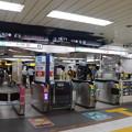 Photos: 東京メトロ丸ノ内線 東京駅 改札口