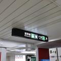Photos: 東京メトロ丸ノ内線 東京駅