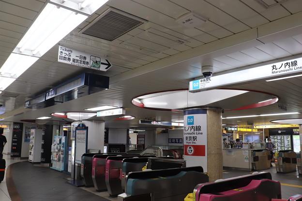 東京メトロ丸ノ内線 東京駅