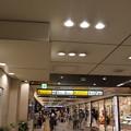 JR 東京駅
