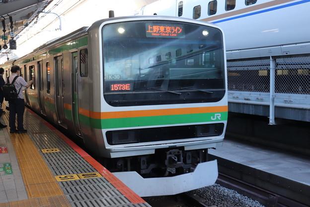 上野東京ライン E231系1000番台K-30編成 1573E 普通 沼津 行 2020.08.29