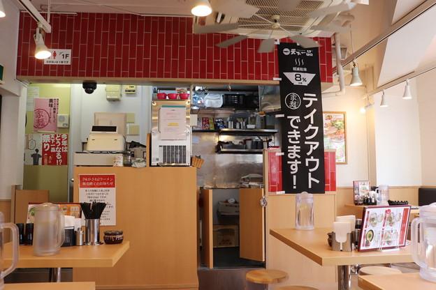 京都こってりラーメン 天下一品 池袋 店内