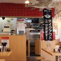 Photos: 京都こってりラーメン 天下一品 池袋 店内