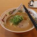 Photos: 京都こってりラーメン 天下一品 池袋 豚骨醤油ラーメン
