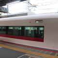 Photos: 上野東京ライン E657系