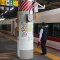 Photos: 上野駅で発車合図をする女性駅員