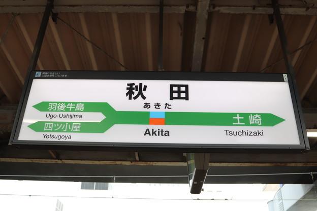 在来線 秋田駅 駅名標