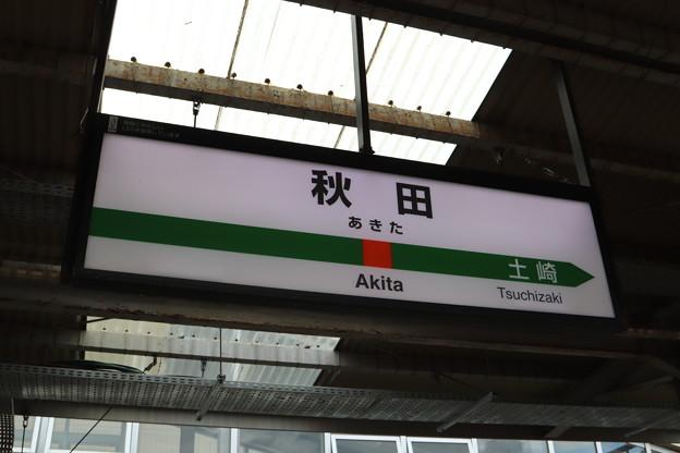 Photos: 在来線 秋田駅 駅名標