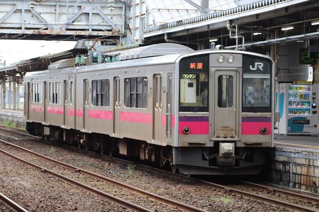 奥羽本線 701系N14編成 (1)