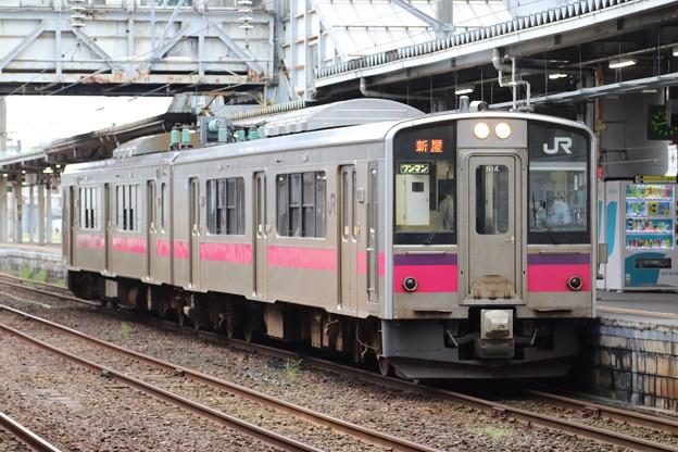 奥羽本線 701系N14編成 (2)