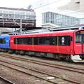 Photos: 男鹿線 EV-E801系G1編成
