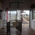 男鹿線 男鹿駅 改札口