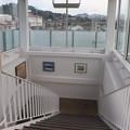 Photos: 男鹿駅 階段