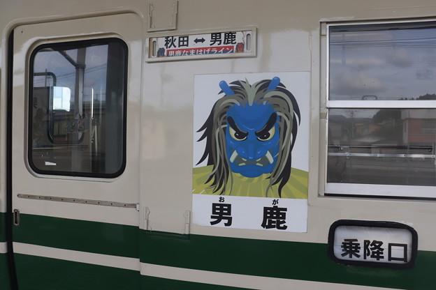 男鹿線 キハ40系 男鹿ステッカー