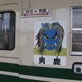 Photos: 男鹿線 キハ40系 男鹿ステッカー